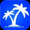 Urlaubs-Checkliste Pro Logo