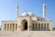 AIDA in Bahrain